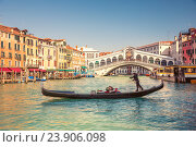 Купить «Rialto Bridge in Venice», фото № 23906098, снято 21 августа 2018 г. (c) Sergey Borisov / Фотобанк Лори