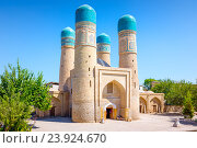 Купить «Чор-Минор, Бухара, Узбекистан», фото № 23924670, снято 20 августа 2016 г. (c) Ирина Яровая / Фотобанк Лори