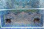 Потолочная мозаика в медресе Улугбека, Регистан в Самарканде, Узбекистан, фото № 23956158, снято 17 августа 2016 г. (c) Ирина Яровая / Фотобанк Лори