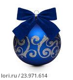 Купить «Красивый синий елочный шарик с серебряным узором», фото № 23971614, снято 12 августа 2016 г. (c) Евгений Захаров / Фотобанк Лори
