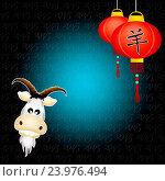Купить «Year of the goat», фото № 23976494, снято 24 июня 2014 г. (c) easy Fotostock / Фотобанк Лори