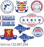 Купить «Керчь - набор производных эмблем и знаков», иллюстрация № 23987254 (c) VectorImages / Фотобанк Лори