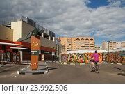 Купить «Городской пейзаж, Дубна, Россия», фото № 23992506, снято 21 июля 2014 г. (c) AK Imaging / Фотобанк Лори