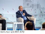 Владимир Владимирович Путин (2016 год). Редакционное фото, фотограф Дмитрий Осипенко / Фотобанк Лори