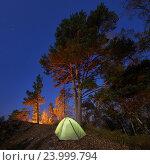 Осенняя ночь. Стоковое фото, фотограф Михаил Зверев / Фотобанк Лори