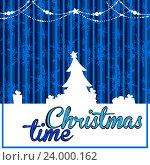 Купить «Рождественский фон», иллюстрация № 24000162 (c) Aqua / Фотобанк Лори