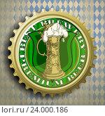Пивная пробка на фоне баварского орнамента. Стоковая иллюстрация, иллюстратор Aqua / Фотобанк Лори
