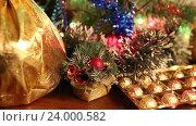 Купить «Мешок с подарками и конфеты под новогодней елкой с мигающими гирляндами», видеоролик № 24000582, снято 28 мая 2018 г. (c) Евгений Ткачёв / Фотобанк Лори