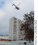 Купить «Вертолёт МЧС приземляется около жилых домов на Щелковском шоссе для эвакуации пострадавших в аварии. Район Гольянво. Москва», эксклюзивное фото № 24043002, снято 1 ноября 2016 г. (c) lana1501 / Фотобанк Лори