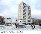 Купить «Вертолёт МЧС приземлился около жилых домов на Щелковском шоссе для эвакуации пострадавших в аварии», эксклюзивное фото № 24043058, снято 1 ноября 2016 г. (c) lana1501 / Фотобанк Лори