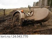 Купить «Коляска от мотоцикла, увязшая в грязи на русской деревенской дороге», фото № 24043770, снято 18 апреля 2014 г. (c) Юлия Мальцева / Фотобанк Лори