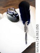 Купить «Old paper, pen, natural colorful tone», фото № 24063050, снято 14 августа 2014 г. (c) easy Fotostock / Фотобанк Лори