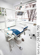 Купить «Dentist office, equipment, bright colorful tone concept», фото № 24068750, снято 25 января 2014 г. (c) easy Fotostock / Фотобанк Лори