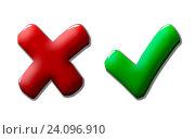 Купить «Красный крестик и зелёная галочка», иллюстрация № 24096910 (c) Александр Калугин / Фотобанк Лори