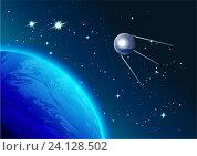 Спутник на орбите в космическом пространстве. Стоковая иллюстрация, иллюстратор Алексей Григорьев / Фотобанк Лори