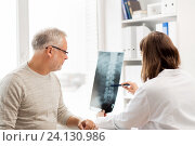 Купить «doctor with spine x-ray and senior man at hospital», фото № 24130986, снято 7 июля 2016 г. (c) Syda Productions / Фотобанк Лори