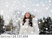 Купить «happy woman outdoors in winter», фото № 24131694, снято 23 января 2016 г. (c) Syda Productions / Фотобанк Лори