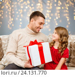 smiling father and daughter with christmas gift, фото № 24131770, снято 26 октября 2013 г. (c) Syda Productions / Фотобанк Лори