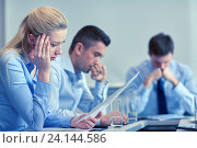 Купить «business people having problem in office», фото № 24144586, снято 25 октября 2014 г. (c) Syda Productions / Фотобанк Лори