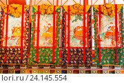 Купить «Буддийские Танки, тхангки, кутханги — изображения, преимущественно религиозного характера, выполненное клеевыми красками или отпечатанное на шелке или хлопчатобумажной ткани в монастыре в Гангтоке, штат Сикким, Индия», фото № 24145554, снято 23 декабря 2011 г. (c) Олег Иванов / Фотобанк Лори