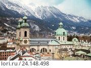 Купить «Innsbruck, Austria - JAN 04, 2015: Cathedral of St. James is eighteenth-century Baroque cathedral of the Roman Catholic Diocese of Innsbruck», фото № 24148498, снято 4 января 2015 г. (c) Юлия Кузнецова / Фотобанк Лори
