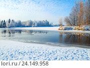 Купить «Пейзаж с замерзающей рекой», фото № 24149958, снято 21 октября 2016 г. (c) Икан Леонид / Фотобанк Лори