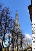 Купить «Шаболовская телевизионная башня, Москва», фото № 24150010, снято 25 октября 2016 г. (c) Владимир Журавлев / Фотобанк Лори