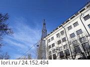Купить «Шуховская башня в Москве, Россия», фото № 24152494, снято 25 октября 2016 г. (c) Владимир Журавлев / Фотобанк Лори