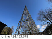 Купить «Шуховская башня. Москва, Россия», фото № 24153678, снято 25 октября 2016 г. (c) Владимир Журавлев / Фотобанк Лори