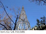 Купить «Шаболовская телевизионная башня, Москва», фото № 24153686, снято 25 октября 2016 г. (c) Владимир Журавлев / Фотобанк Лори