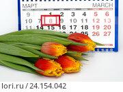Купить «Букет тюльпанов на фоне календаря, 8 Марта», фото № 24154042, снято 9 марта 2016 г. (c) Елена Коромыслова / Фотобанк Лори