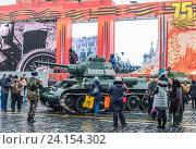 Купить «Выставка военной техники на Красной площади в Москве», фото № 24154302, снято 7 ноября 2016 г. (c) Николай Сачков / Фотобанк Лори