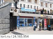 Купить «Касса морских прогулок на набережной Ялты», фото № 24165954, снято 9 мая 2016 г. (c) Галина Хорошман / Фотобанк Лори