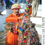 Купить «Индус с верблюдом, Pushkar Fair, Индий», фото № 24178978, снято 20 ноября 2012 г. (c) photoff / Фотобанк Лори
