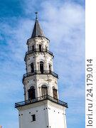 Купить «Невьянск. Наклонная башня Демидова», фото № 24179014, снято 2 февраля 2014 г. (c) Сергеев Валерий / Фотобанк Лори