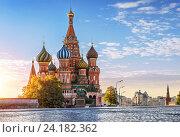 Купить «Собор Василия Блаженного в Москве», фото № 24182362, снято 1 октября 2016 г. (c) Baturina Yuliya / Фотобанк Лори