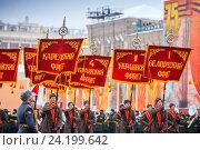 Купить «Торжественный марш на Красной площади, посвящённый параду 7 ноября 1941 года», фото № 24199642, снято 7 ноября 2016 г. (c) Мария Москвицова / Фотобанк Лори