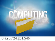 Купить «Composite image of digital image of yellow folder with document», фото № 24201546, снято 14 декабря 2018 г. (c) Wavebreak Media / Фотобанк Лори