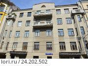 Купить «Четырёх-пятиэтажный двухподъездный кирпичный жилой дом, построен в 1926 году. Пречистенка, 26. Район Хамовники. Москва», эксклюзивное фото № 24202502, снято 17 июля 2016 г. (c) lana1501 / Фотобанк Лори