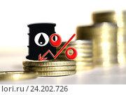 Купить «Бочка для нефти и процент на фоне денег», фото № 24202726, снято 12 февраля 2016 г. (c) Сергеев Валерий / Фотобанк Лори