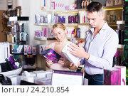 Купить «Couple choosing erotic toys», фото № 24210854, снято 23 марта 2019 г. (c) Яков Филимонов / Фотобанк Лори