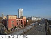 Купить «Краеведческий музей. Красноярск», фото № 24211482, снято 7 ноября 2016 г. (c) Сапрыгин Сергей / Фотобанк Лори