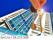 Купить «Ключи от квартиры на фоне жилого дома», фото № 24213566, снято 21 апреля 2016 г. (c) Сергеев Валерий / Фотобанк Лори