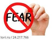 Купить «Знак запрета страха», фото № 24217766, снято 23 июля 2019 г. (c) Ивелин Радков / Фотобанк Лори
