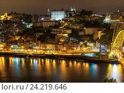 Вид на Порту ночью (2016 год). Стоковое фото, фотограф Михаил Никитин / Фотобанк Лори