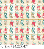 Купить «Праздничный бесшовный фон с рождественскими носками», иллюстрация № 24227474 (c) Миронова Анастасия / Фотобанк Лори