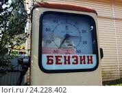Купить «Советская топливораздаточная колонка», фото № 24228402, снято 23 августа 2016 г. (c) Данила Васильев / Фотобанк Лори