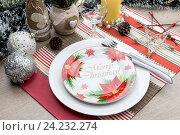 Купить «Новогодняя и Рождественская сервировка стола», фото № 24232274, снято 17 ноября 2016 г. (c) Татьяна Ляпи / Фотобанк Лори