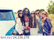 Купить «smiling young hippie friends over minivan car», фото № 24236278, снято 27 августа 2015 г. (c) Syda Productions / Фотобанк Лори