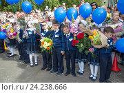 Купить «Первоклассники 1 сентября», фото № 24238666, снято 14 декабря 2018 г. (c) Igor Lijashkov / Фотобанк Лори